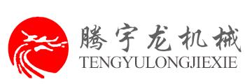 深圳市騰宇龍機械科技有限公司
